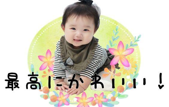 かわいい赤ちゃんスタンプ