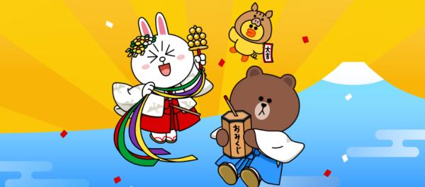LINE新春おみくじ