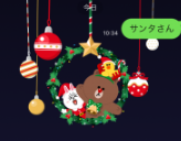 LINEクリスマス2019いつから