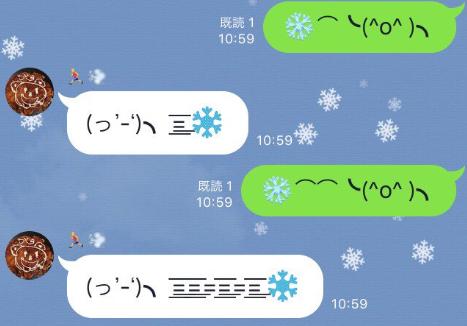LINEの雪